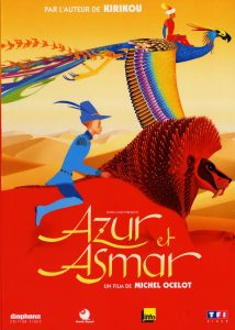 "Affiche du film ""Azur et Asmar"""