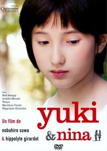 """Affiche du film """"Yuki & Nina"""""""