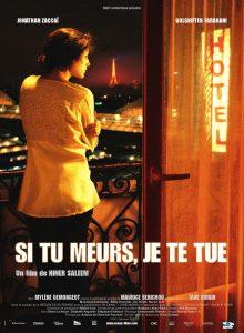 "Affiche du film ""Si tu meurs, je te tue"""